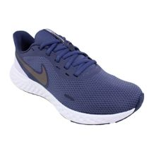 Tenis-Nike-Revolution-5-Roxo-Prata-Feminino