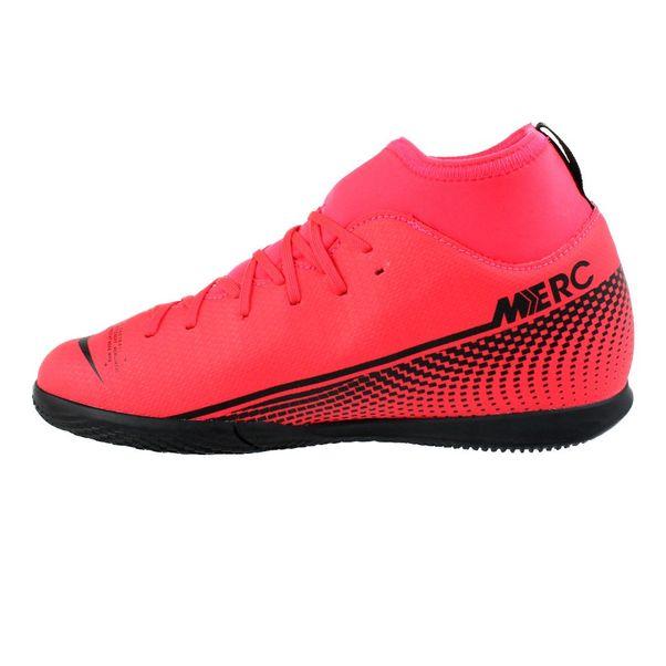 Tenis-Futsal-Infantil-Nike-JR-Superfly-Vermelho-Preto