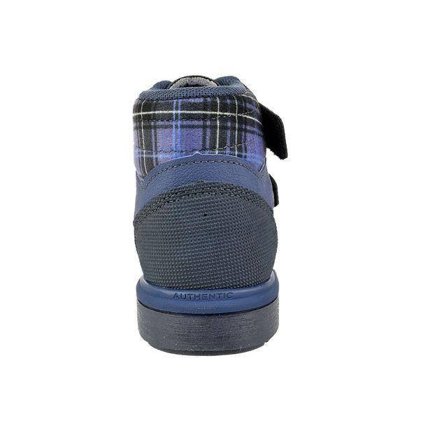 Coturno-Menino-Kidy-MAX-Velcros-Marinho