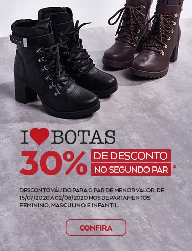 I Love Botas